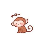 元気な猿さん(個別スタンプ:03)