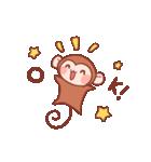 元気な猿さん(個別スタンプ:04)