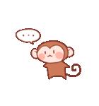 元気な猿さん(個別スタンプ:07)