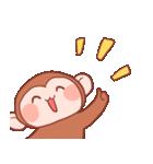 元気な猿さん(個別スタンプ:08)
