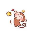 元気な猿さん(個別スタンプ:10)