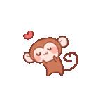 元気な猿さん(個別スタンプ:11)