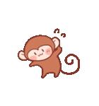 元気な猿さん(個別スタンプ:13)