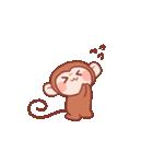 元気な猿さん(個別スタンプ:14)