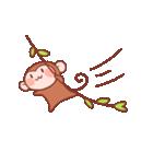 元気な猿さん(個別スタンプ:17)