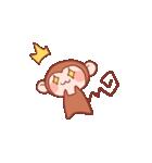 元気な猿さん(個別スタンプ:18)