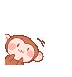 元気な猿さん(個別スタンプ:19)