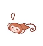 元気な猿さん(個別スタンプ:20)