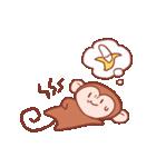 元気な猿さん(個別スタンプ:21)
