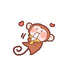 元気な猿さん(個別スタンプ:23)