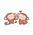 元気な猿さん(個別スタンプ:24)