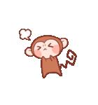 元気な猿さん(個別スタンプ:25)