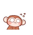 元気な猿さん(個別スタンプ:26)