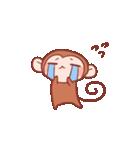 元気な猿さん(個別スタンプ:27)