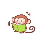 元気な猿さん(個別スタンプ:31)