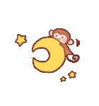 元気な猿さん(個別スタンプ:34)