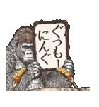 令和 ゴリラ 2(個別スタンプ:01)