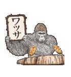 令和 ゴリラ 2(個別スタンプ:03)