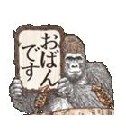令和 ゴリラ 2(個別スタンプ:04)