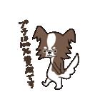 puchi.jr(個別スタンプ:05)