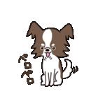 puchi.jr(個別スタンプ:08)