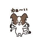 puchi.jr(個別スタンプ:12)