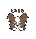 puchi.jr(個別スタンプ:14)