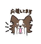 puchi.jr(個別スタンプ:15)