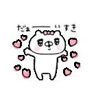 動く♡会話にクマを添えましょう【愛】(個別スタンプ:01)
