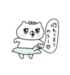 動く♡会話にクマを添えましょう【愛】(個別スタンプ:02)