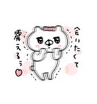 動く♡会話にクマを添えましょう【愛】(個別スタンプ:03)