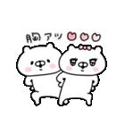 動く♡会話にクマを添えましょう【愛】(個別スタンプ:04)