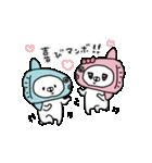 動く♡会話にクマを添えましょう【愛】(個別スタンプ:05)