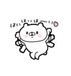 動く♡会話にクマを添えましょう【愛】(個別スタンプ:06)