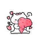 動く♡会話にクマを添えましょう【愛】(個別スタンプ:07)