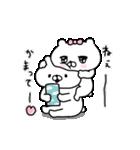 動く♡会話にクマを添えましょう【愛】(個別スタンプ:08)