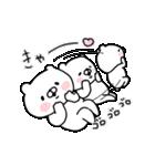 動く♡会話にクマを添えましょう【愛】(個別スタンプ:09)
