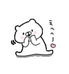動く♡会話にクマを添えましょう【愛】(個別スタンプ:10)