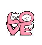 動く♡会話にクマを添えましょう【愛】(個別スタンプ:13)