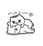 動く♡会話にクマを添えましょう【愛】(個別スタンプ:14)