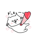 動く♡会話にクマを添えましょう【愛】(個別スタンプ:17)