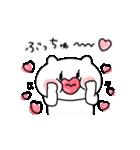 動く♡会話にクマを添えましょう【愛】(個別スタンプ:18)