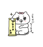 動く♡会話にクマを添えましょう【愛】(個別スタンプ:19)