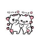 動く♡会話にクマを添えましょう【愛】(個別スタンプ:20)
