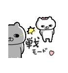 動く♡会話にクマを添えましょう【愛】(個別スタンプ:21)
