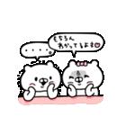 動く♡会話にクマを添えましょう【愛】(個別スタンプ:24)