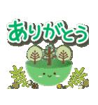 大人のための癒しグリーン(緑)スタンプ