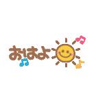 大人かわいいスマイルの挨拶♡(個別スタンプ:01)