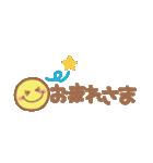 大人かわいいスマイルの挨拶♡(個別スタンプ:02)