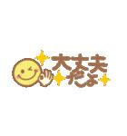 大人かわいいスマイルの挨拶♡(個別スタンプ:03)